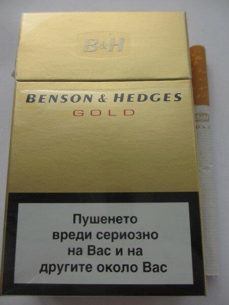 Купить бенсон и хеджес в москве сигареты табак стрипс оптом