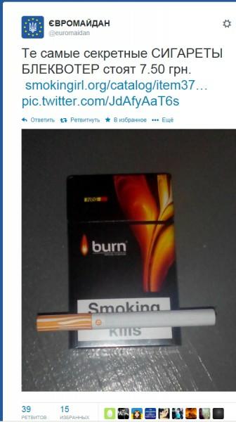 Burn сигареты купить опасны ли электронные сигареты одноразовые