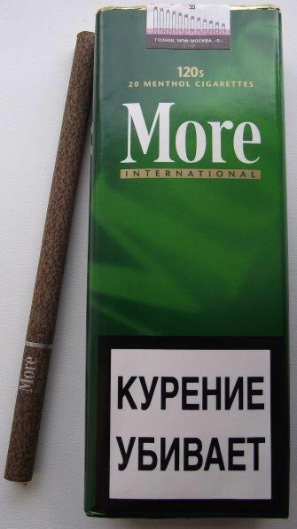 акция золотинки от сигарет Кубани